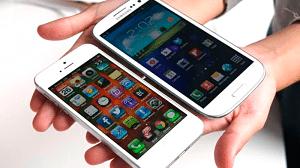 precios-celulares-baratos